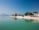 Coastline next to Bahrain Fort could be turned into a public park