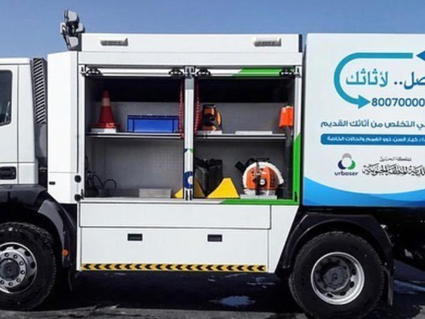 Bahrain's Southern Municipality launches free service to remove old furniture