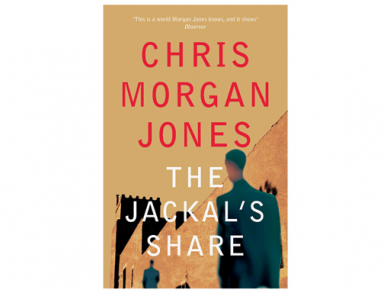 The Jackal's Share book review