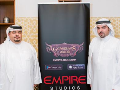 Guardians of Valor Bahrain video game