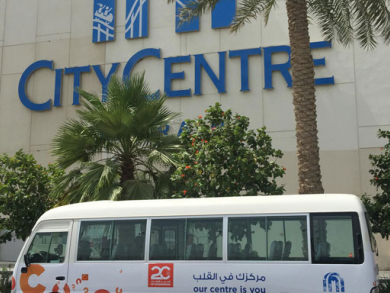 City Centre Bahrain offers free buses to and from Saudi
