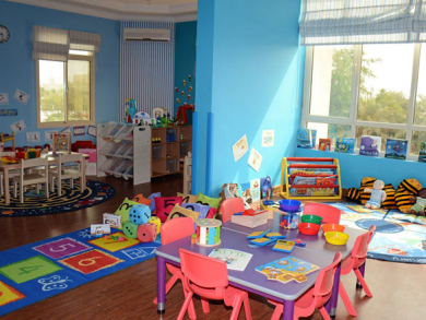 How to pick a nursery in Bahrain