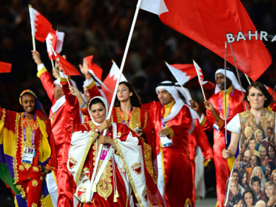 Bahrain at the Rio Olympics 2016