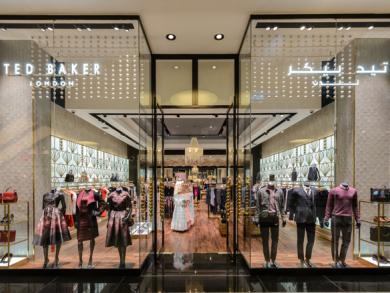 Ted Baker store in Bahrain