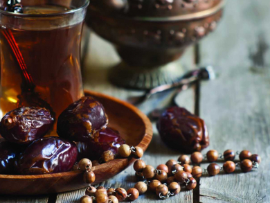 A beginner's guide to Ramadan