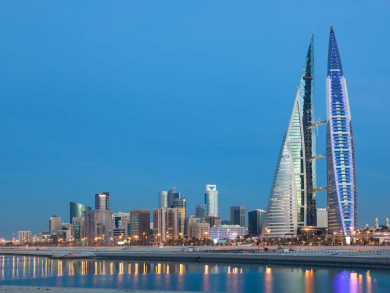 The best way to spend 48 hours in Bahrain