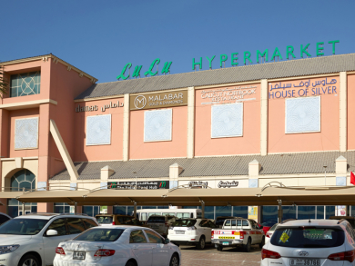 You can now shop at LuLu Hypermarket online