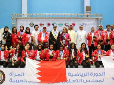 Bahrain wins GCC Women's Sports Championships