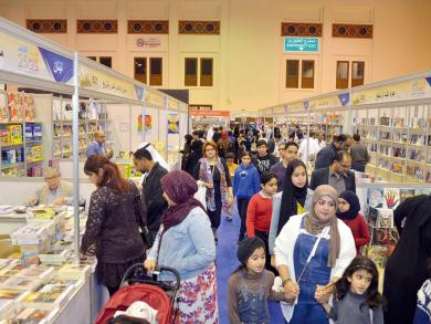 Annual book sale returns to Bahrain next week