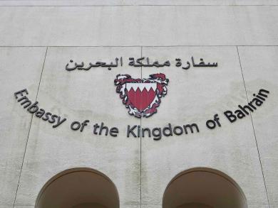 Getting a visa in Bahrain