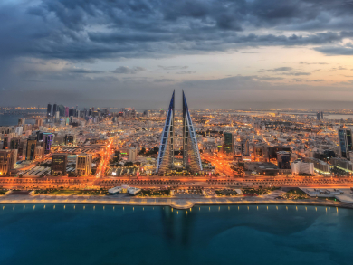 Bahrain named as one of the top cheap travel destinations for 2020