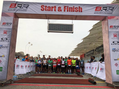 Bahrain's Seef Mall half-marathon taking place this weekend