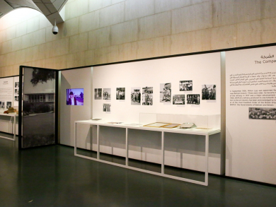 Exhibition exploring history of oil in Bahrain opens