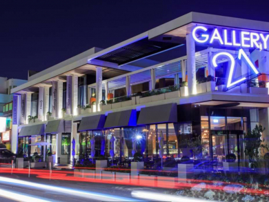 Gallery 21 to throw third anniversary party