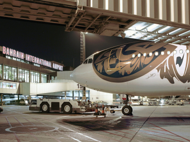 Bahrain International Airport update: New terminal will have high-speed wifi and voice services