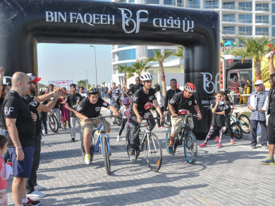 Bahrain Bay to host running event for kids and adults