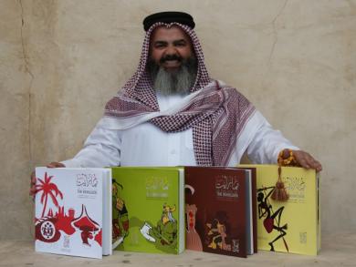 Bahraini travel writer to give talk at La Fontaine