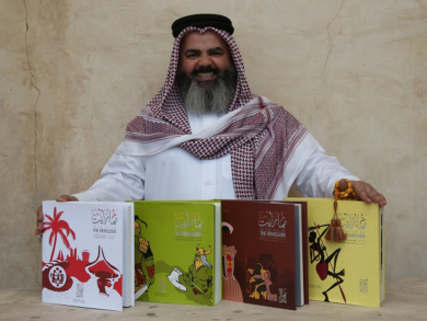 Bahraini travel writer to give talk at La Fontaine