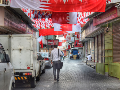 Voting opens for photography competition Bahrainouna