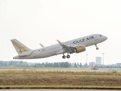 Flights between Bahrain and Saudi Arabia temporarily suspended