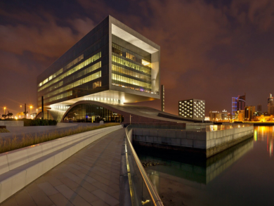 National Bank of Bahrain partners up with StartUp Bahrain