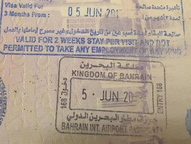 Bahrain suspends visas on arrival
