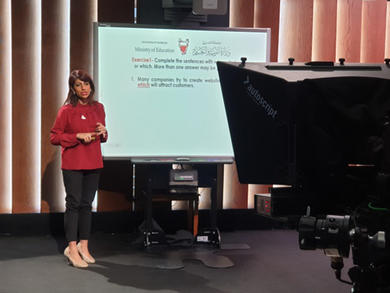Remote learning in Bahrain: Everything you need to know about TV lessons