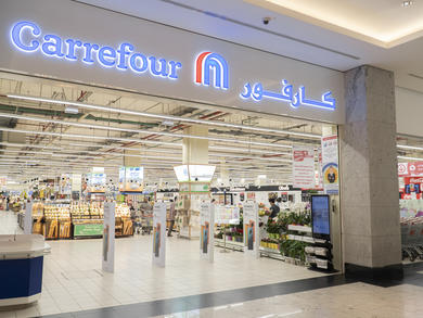 Grocery stores in Bahrain to have elderly and pregnant women-only hour