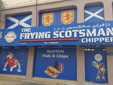 Bahrain chippy The Frying Scotsman offering cook-at-home breakfast packs
