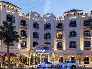 Top hotels for tourists in Riyadh 2020