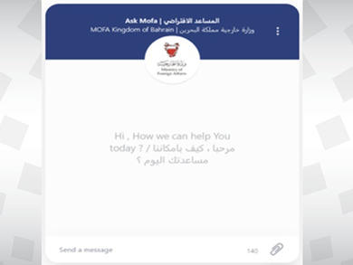 Bahrain's Foreign Affairs Ministry launches virtual assistance service