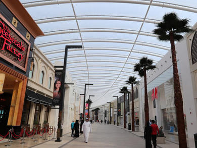 Retail shops in Bahrain set to close