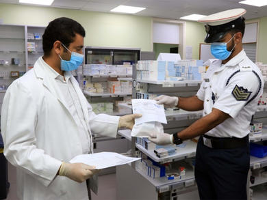 Bahrain launches chronic disease medicine delivery