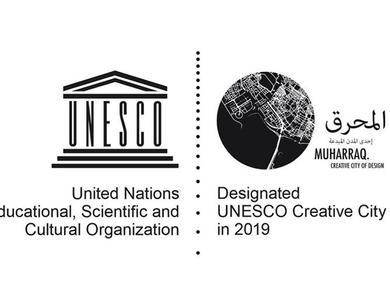 Bahrain unveils Muharraq's Creative City of Design emblem