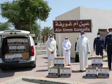 Bahrain's Capital and Southern Governorates hand out food baskets