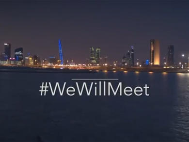 Bahrain to launch new tourism campaign #WeWillMeet