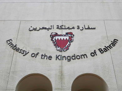 Bahrain starts issuing revamped ID cards to residents