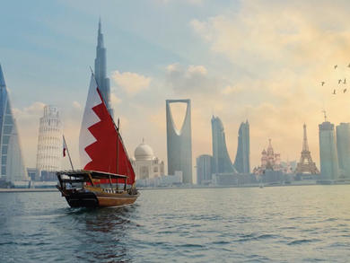 Bahrain launches new tourism campaign for GCC citizens