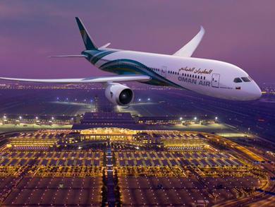 Oman is to resume international flights from October 1