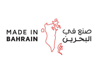 Kingdom to launch Made in Bahrain initiative